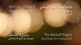 Iktishaf Intro Still