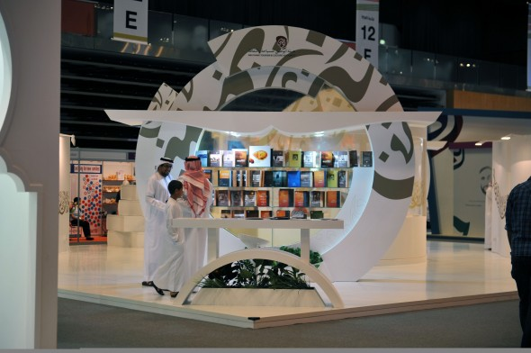 Exhibition Stand Book : A large scale exhibition stand design and build for bertram group