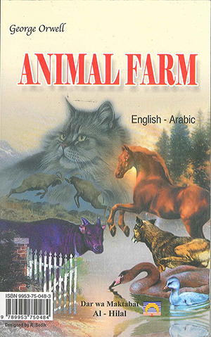animal-farm-bilingual-cover-english