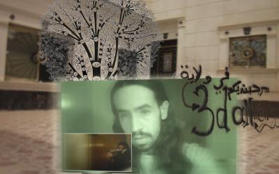 Interview with Abdullah al-Mutairi