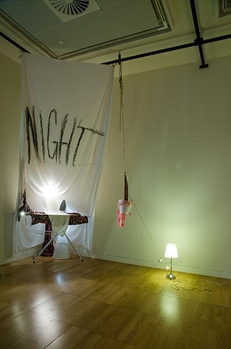 es-nightlight-walltext