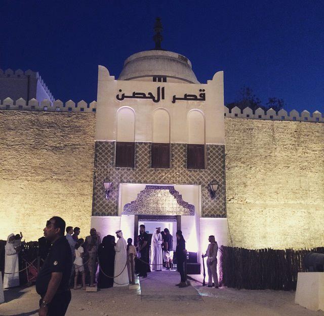 Qasr al Hosn Festival 2015